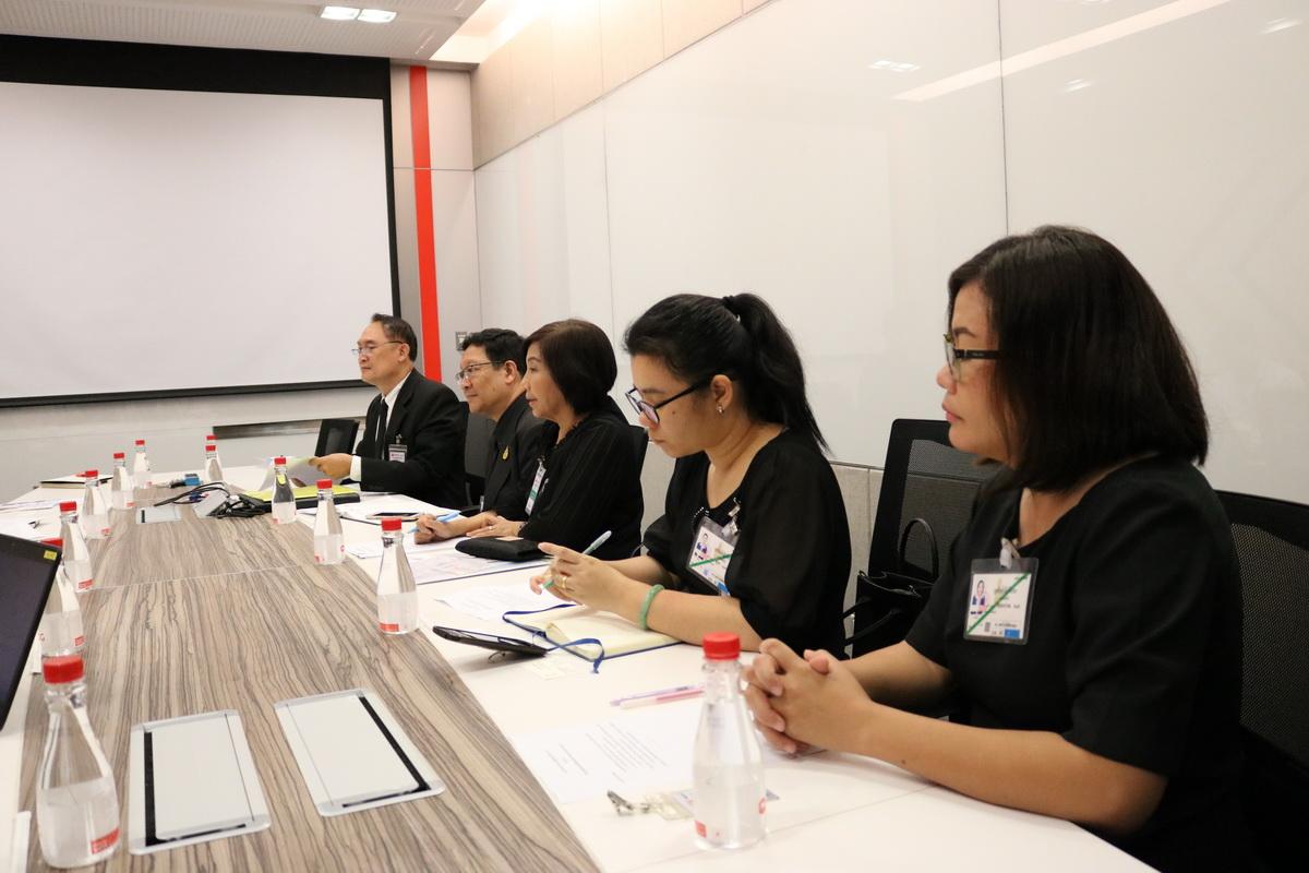หารือความร่วมมือทางวิชาการ บริษัท ปูนซิเมนต์ไทย จำกัด (มหาชน)