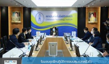 ThaiPr รับมอบชุดฝึกปฏิบัติการระบบสมองกลฝังตัว