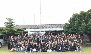 CDTI Volunteer Camp ครั้งที่ 2