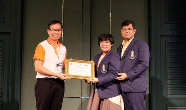 """ขอแสดงความยินดีกับอาจารย์ในโอกาสได้รับรางวัล """"Best Paper Award"""""""