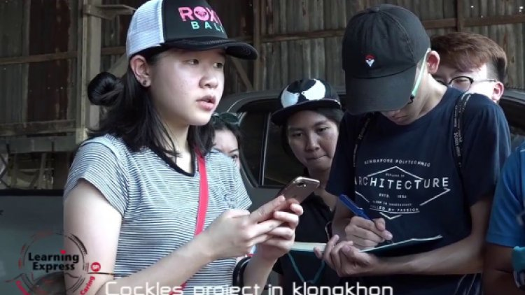 Learning Express 2017 in Klong Khon Thailand