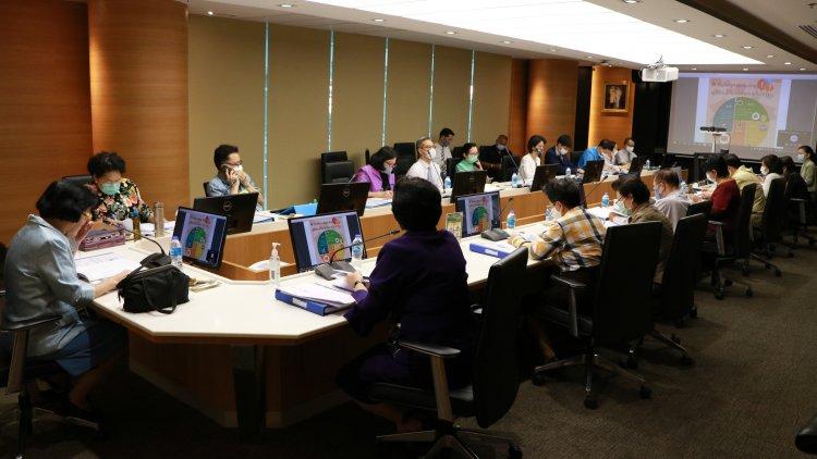 ประชุมคณะกรรมการพัฒนาสำนักงานและการประเมินคุณธรรมและความโปร่งใสในการทำงานของหน่วยงานภาครัฐ ประจำปีงบประมาณ 2563