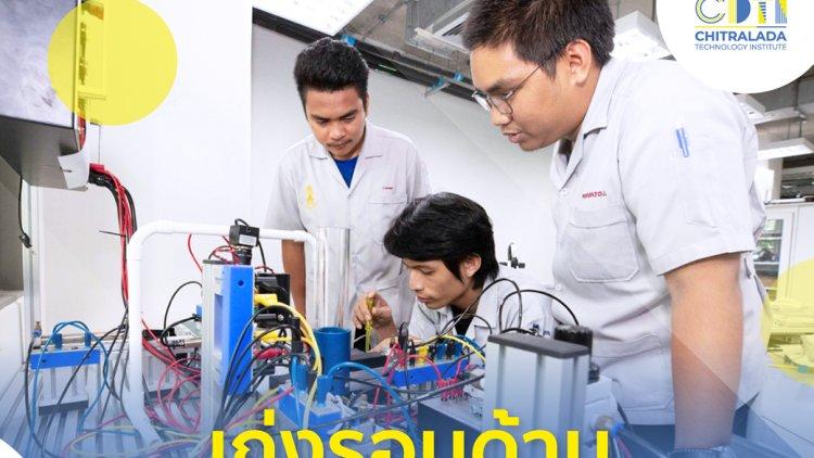 สถาบันเทคโนโลยีจิตรลดา รับนักศึกษาใหม่ ประจำปีการศึกษา 2564