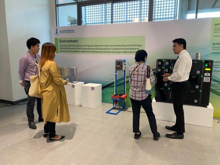 สื่อมวลชนเยี่ยมชมนิทรรศการ CDTI Virtual Exhibition