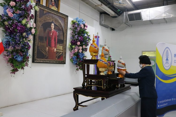 ส่งมอบวัตถุดิบพระราชทานแก่กองบังคับการตำรวจตระเวนชายแดน